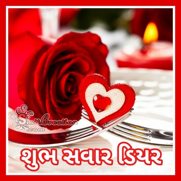 Shubh Savar Dear