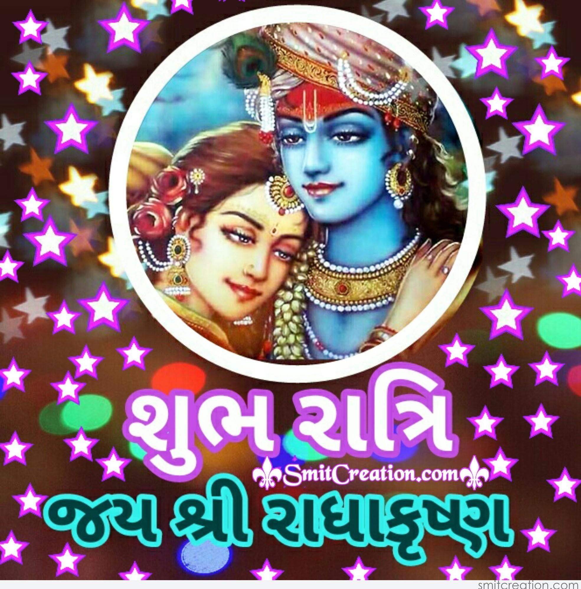 Shubh Ratri Gujarati God (
