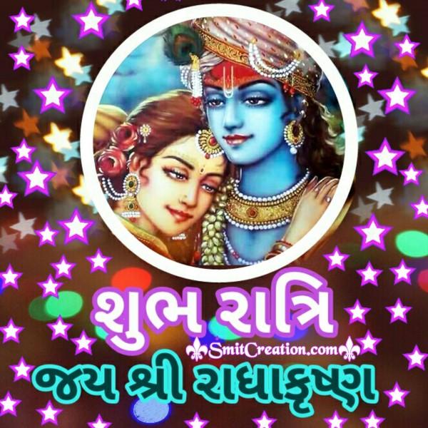 Shubh Ratri Jai Shree Radha Krishna