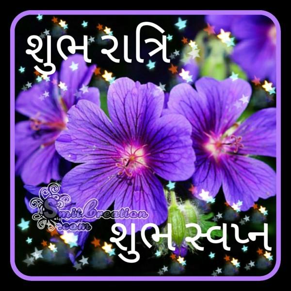 Shubh Ratri Shubh Swapna
