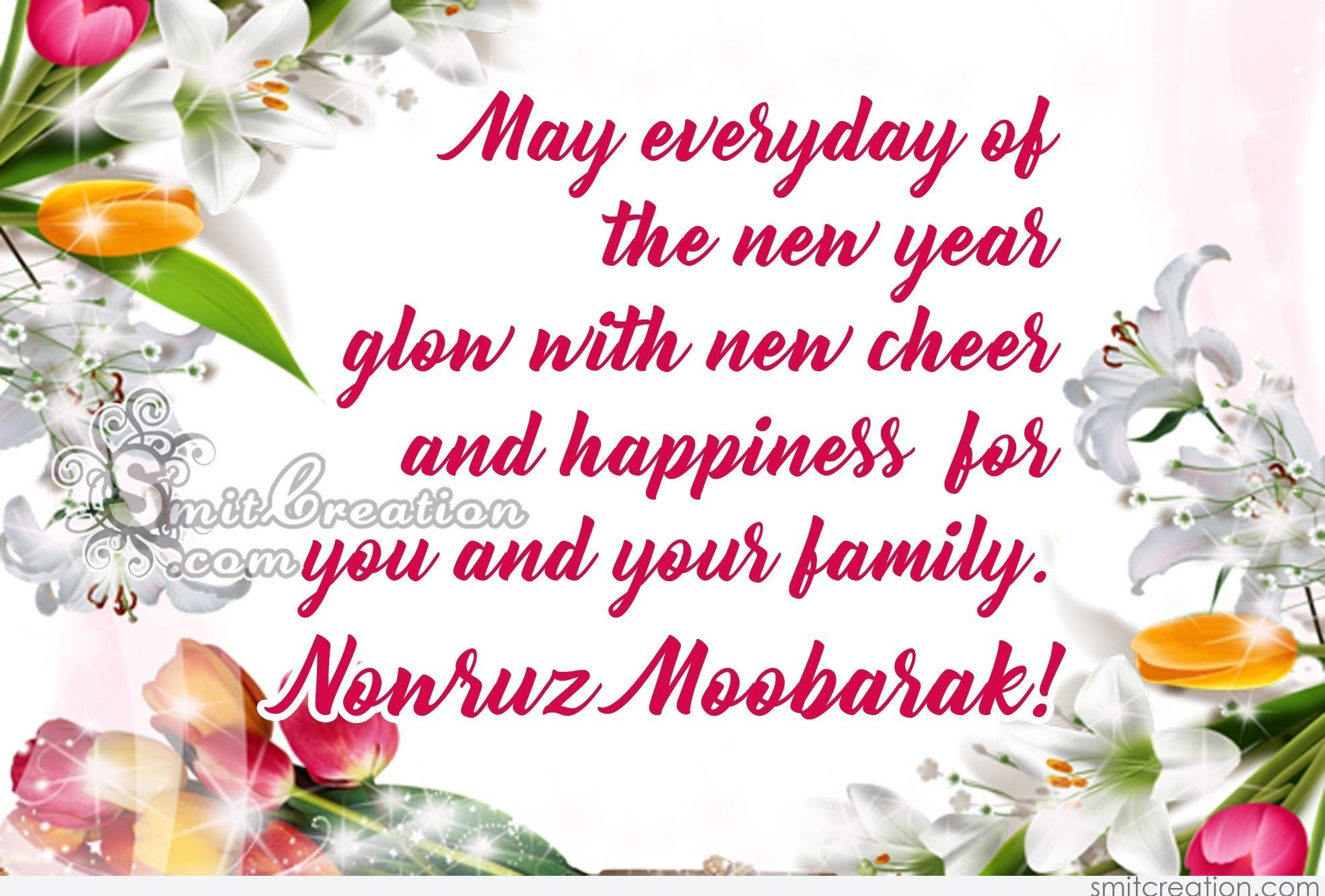 Nowruz moobarak smitcreation glow with new cheer and happiness for you and your family nowruz moobarak m4hsunfo