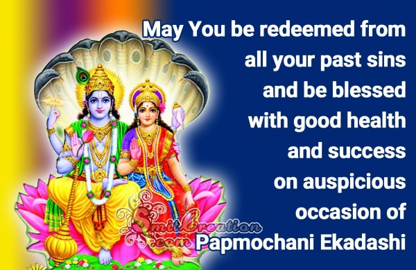 Papmochani Ekadashi – blessed with good health and success