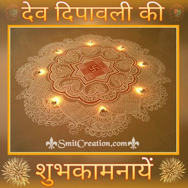 Dev Dipavali Ki Shubh Kamnaye