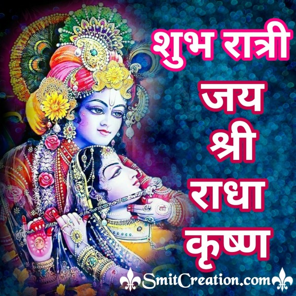 Radha Krishna Good Night Hindi