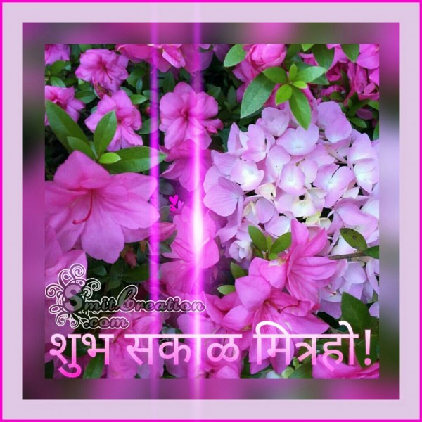 Shubh Sakal Mitro