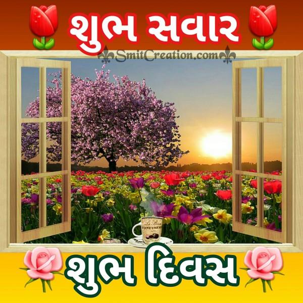 Shubh Savar Shubh Diwas