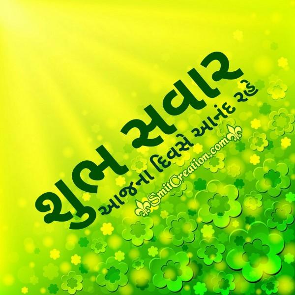 Shubh Savar – Aajna Diwse Aanad Rahe