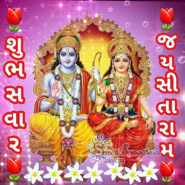 Shubh Savar Jai Sita Ram