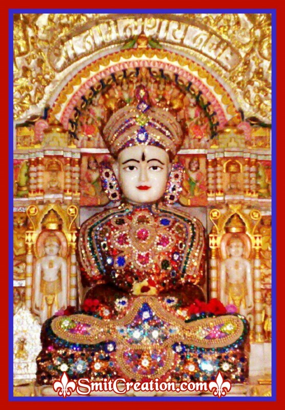 Namo Jinanam