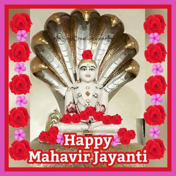 Happy Mahavir Jayanti