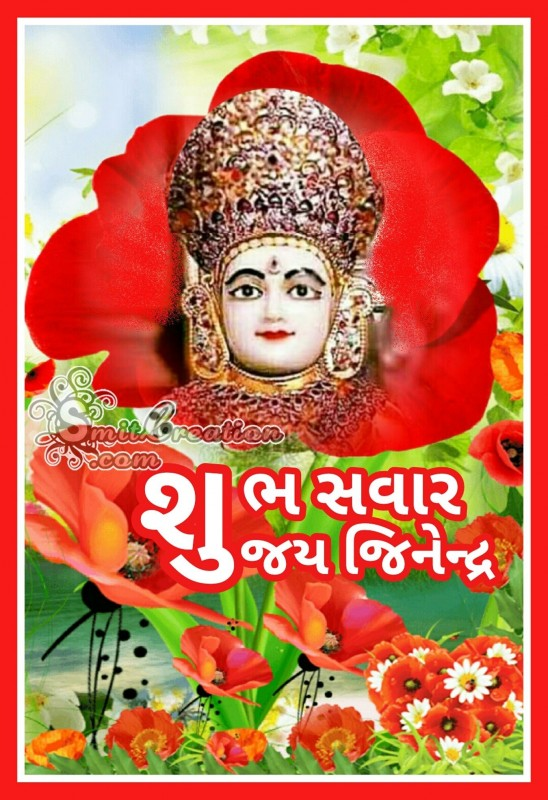 Shubh Savar Jai Jinendra