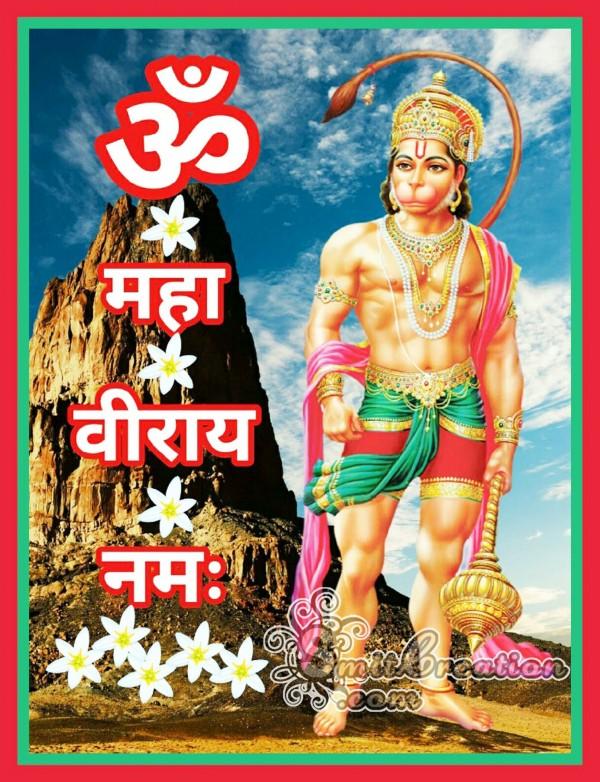 Om Maha Viray Namah