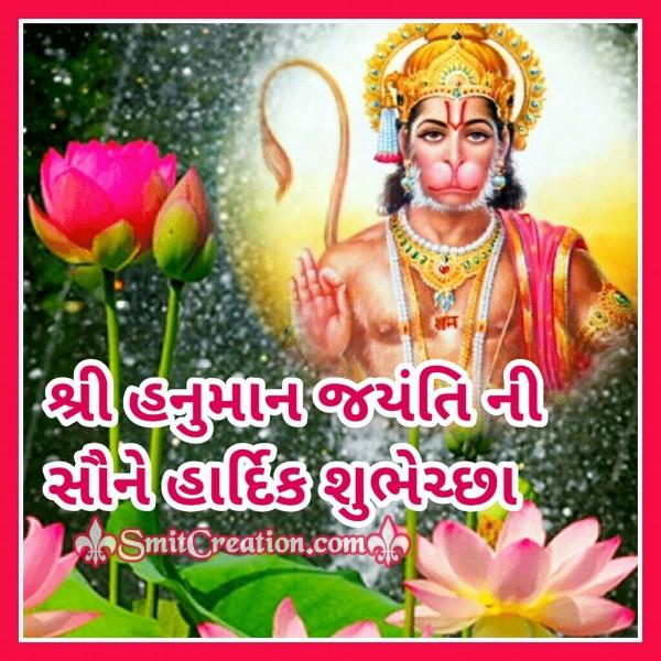 Shri Hanuman Jayanti Ni Hardik Shubhechha