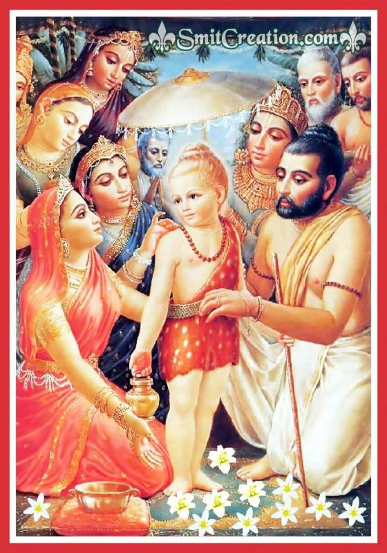 Vamana Bhagwan