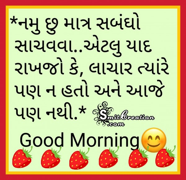 Good Morning Namu Chhu Matr Sambandho Sachavva