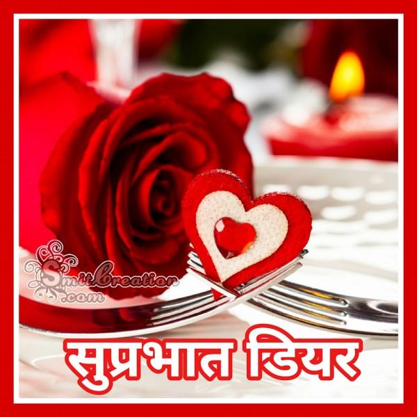 Suprabhat Dear