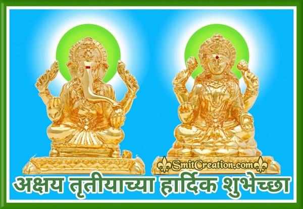 Akshay Tritiya Chya Hardik Shubhechha