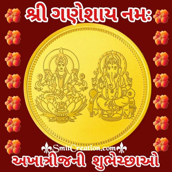 Shri Ganeshay Namah Akha Trij Ni Shubhechha