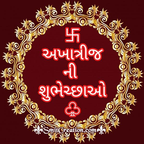 Akha Trij Ni Shubhechhao