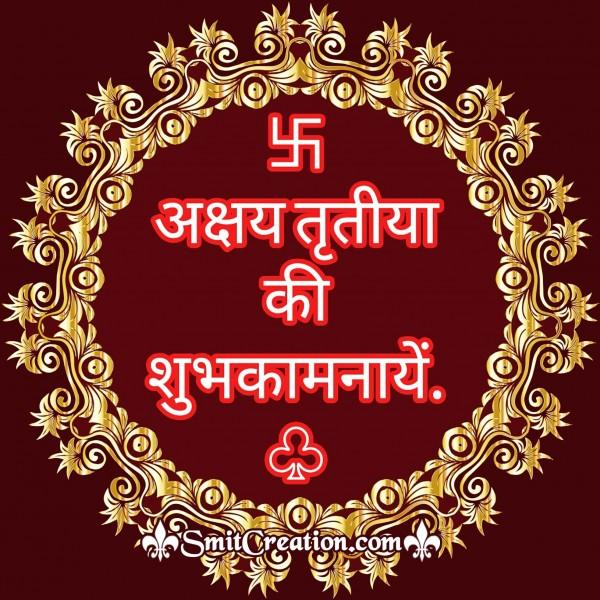 Akshay Tritiya Ki Shubh Kamnaye
