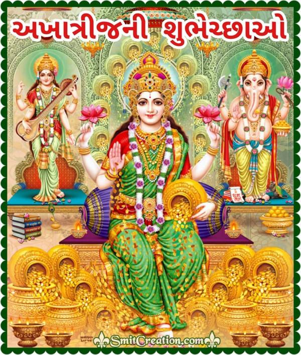 Akhatrij Ni Shubhechhao