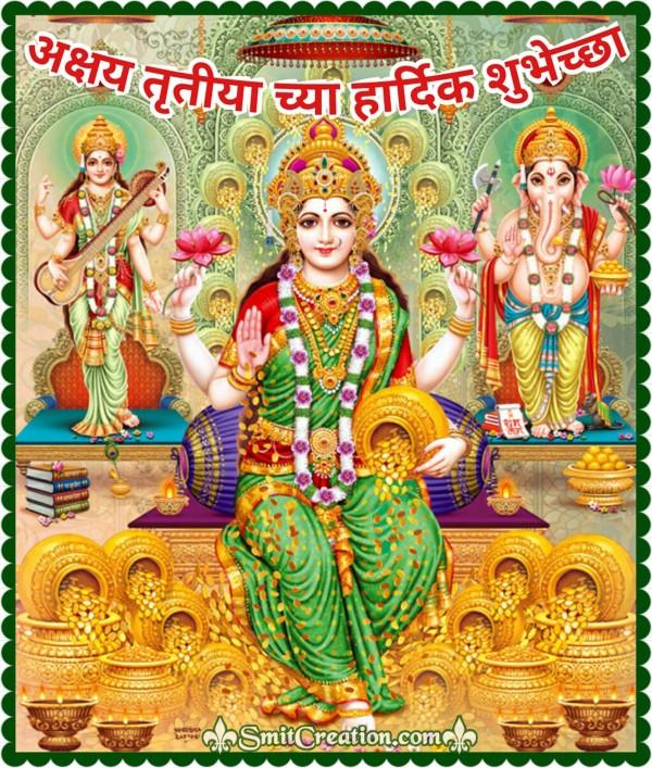 Akshay Tritiya Chya Shubhechha