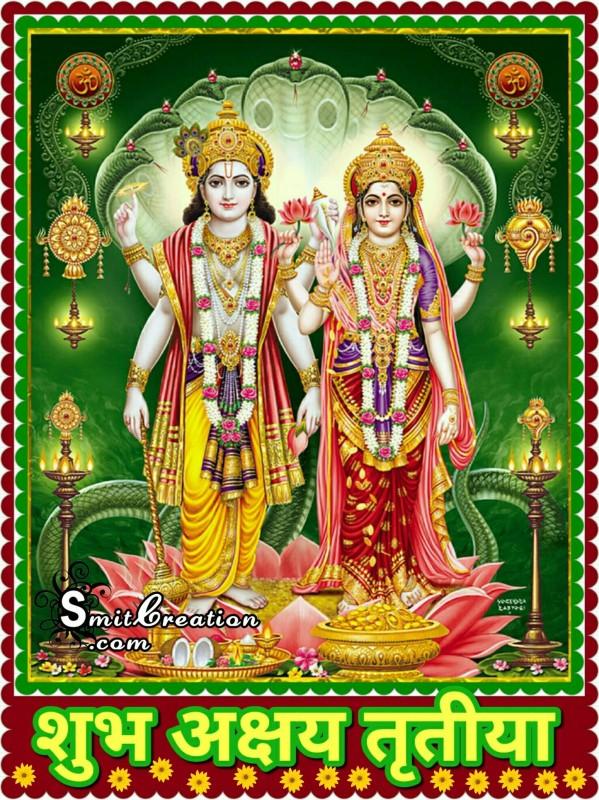 Shubh Akshaya Tritiya Lakshmi Narayan