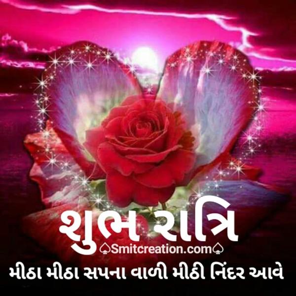 Shubh Ratri Mitha Mitha Sapanavali Mithi Nindar Aave