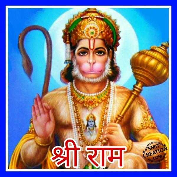 Jai Shri Ram Jai Hanuman