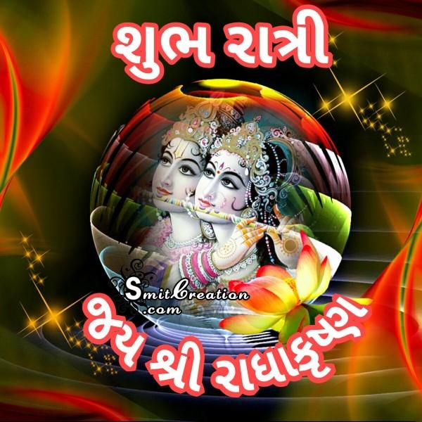Shubh Ratri Jai Shri Radha Krishna