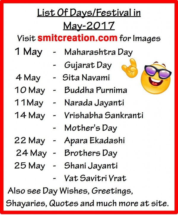 List Of Days/Festival in May – 2017