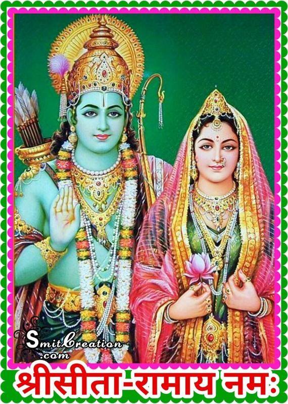 Shri Sita Ramay Namah