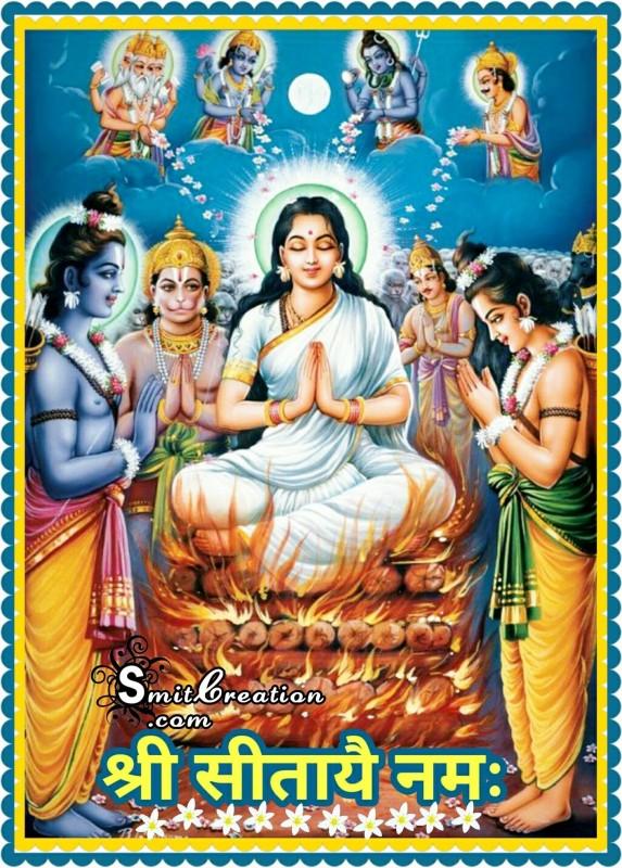 Shri Sitayye Namah
