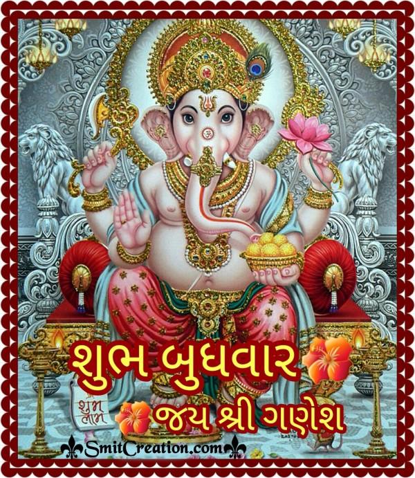Shubh Budhvaar Jai Shri Ganesh