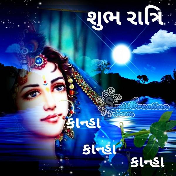 Shubh Ratri Kanha Kanha