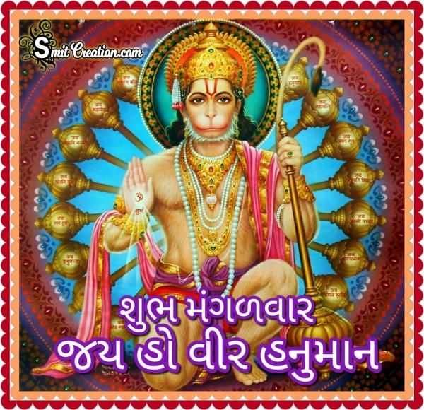 Shubh Mangalwar Jai Ho Veer Hanuman