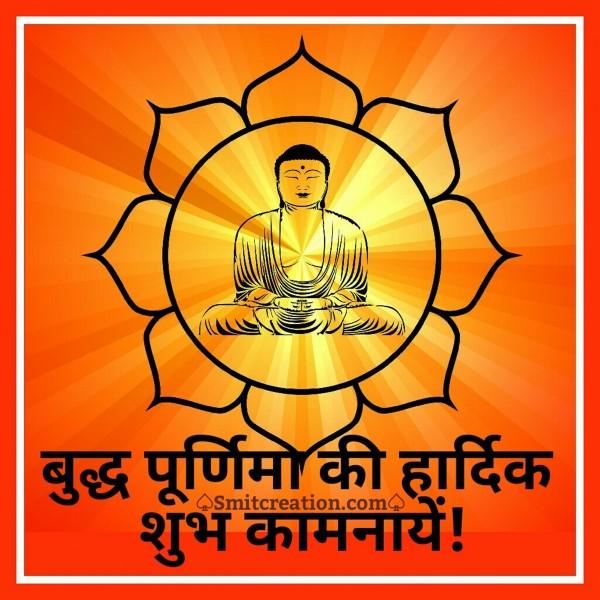 Buddh Purnima Ki Hardik Shubh Kamnaye