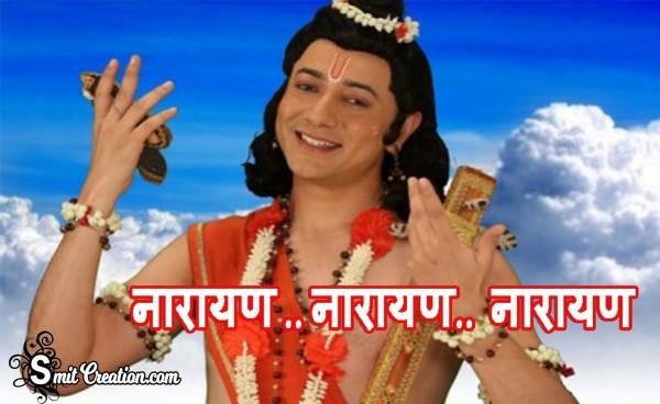 Narayan…Narayan…Narayan…