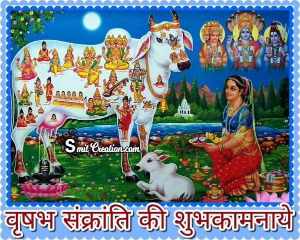 Vrishabha Sankranti Ki Hardik Shubh Kamnaye