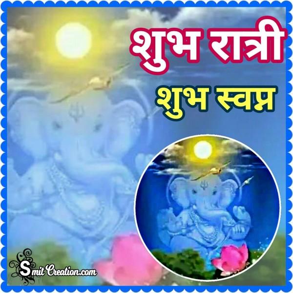 Ganesha Shubh Ratri