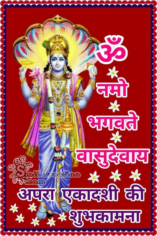 Apara Ekadashi Ki Shubh Kamana