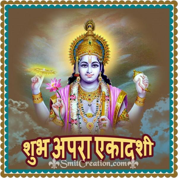 Shubh  Apara Ekadashi