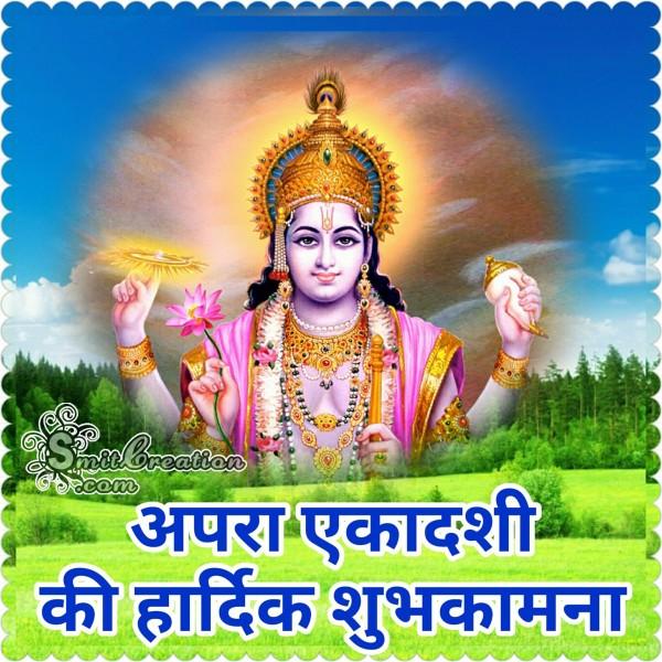 Apara Ekadashi Ki Hardik Shubh Kamana