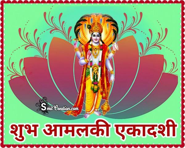 Shubh Amalaki Ekadashi