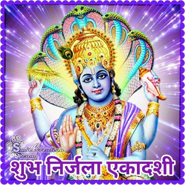 Shubh Nirjala Ekadashi