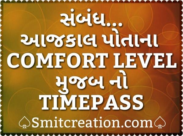 Aajkal Sambandh Etle Timepass