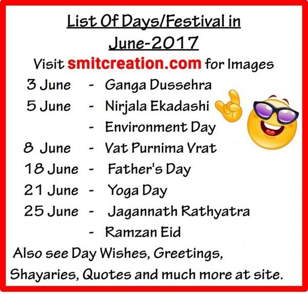 List Of Days/Festival in June – 2017