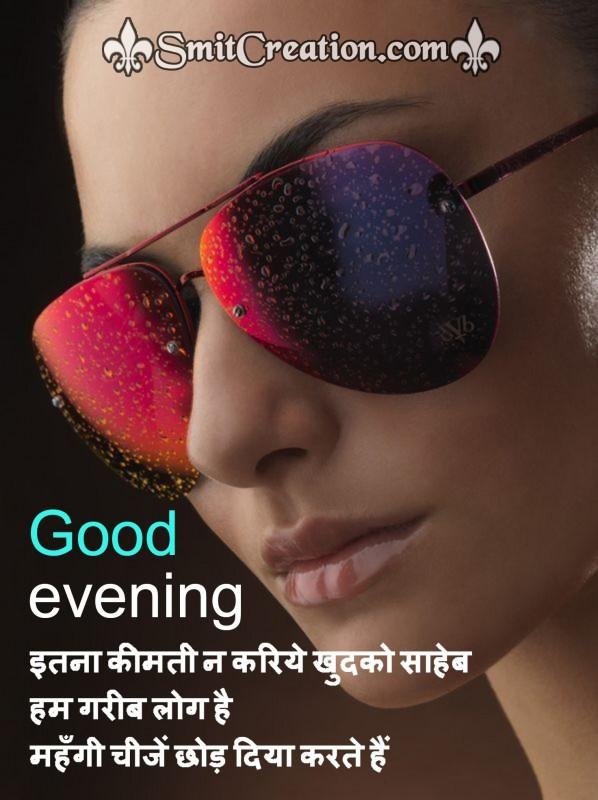 Good Evening – Itna Kimti Na Kariye Khudko Saheb