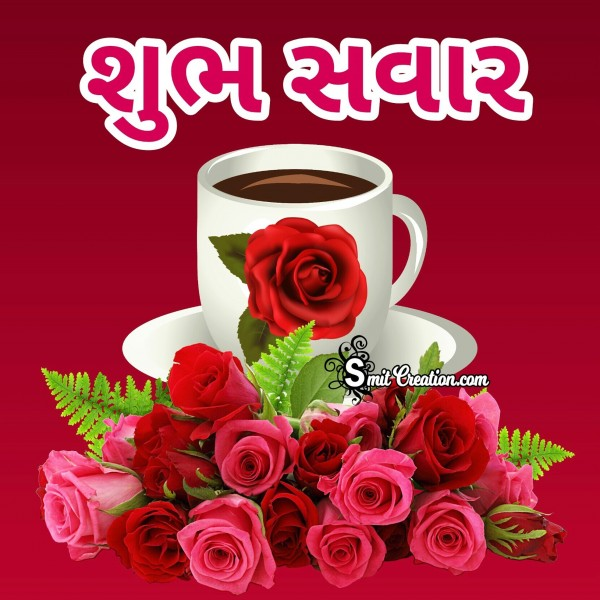 Shubh Savar Coffee With Bouque Of Roses