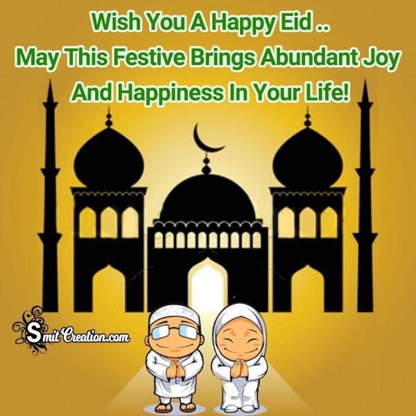 Wish You A Happy Eid